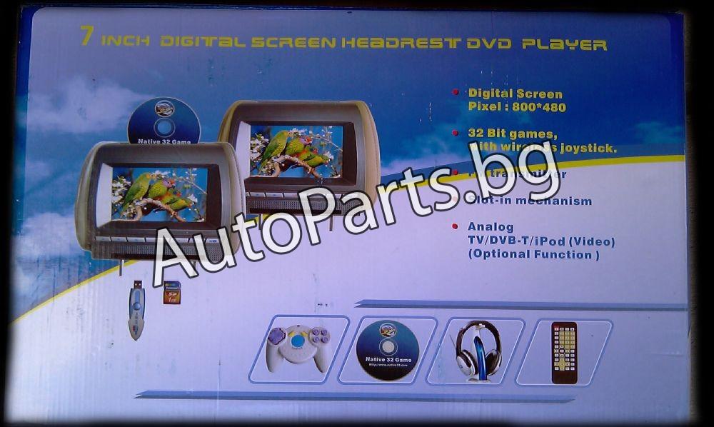 DVD Player в подглавник 7'' с безжичен джойстик за видеоигри