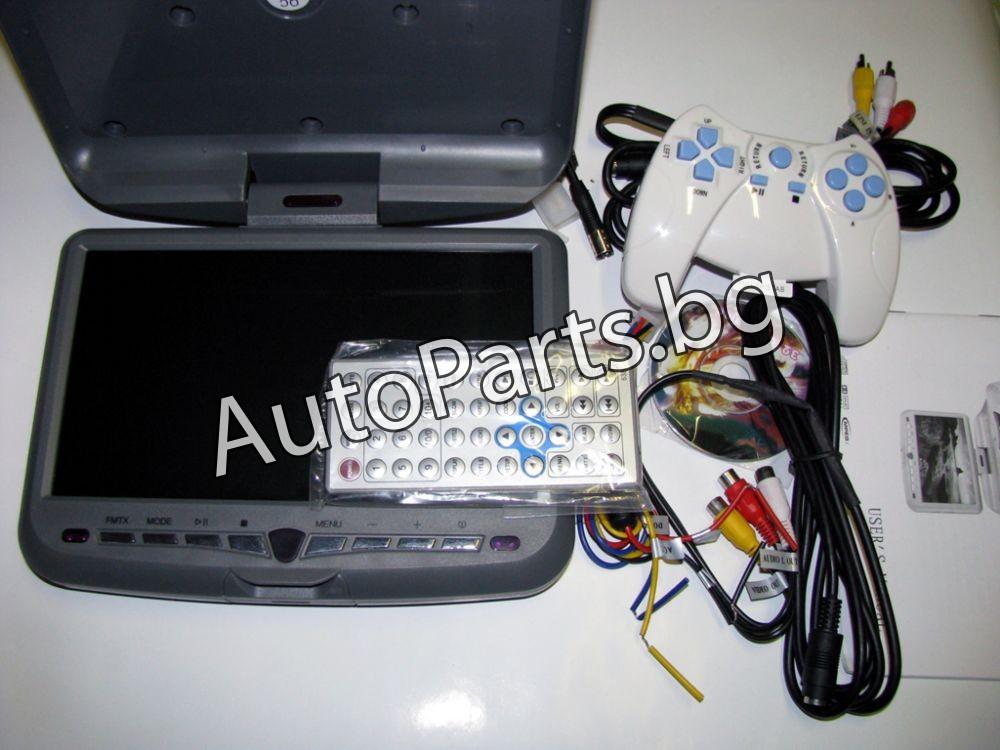 DVD Player  9''за монтаж на таван и безжичен джойстик за игри