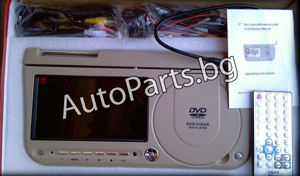 DVD Player сенник 7''