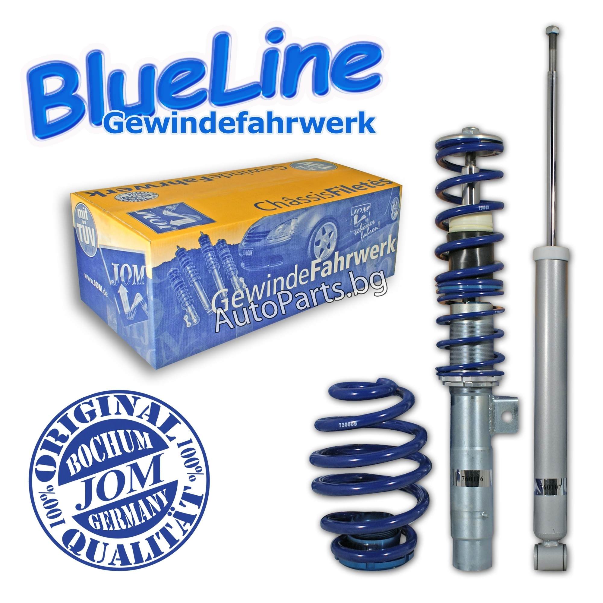 Регулируемо окачване Coilovers за BMW 3Ser (E46) SDN/SW 02-
