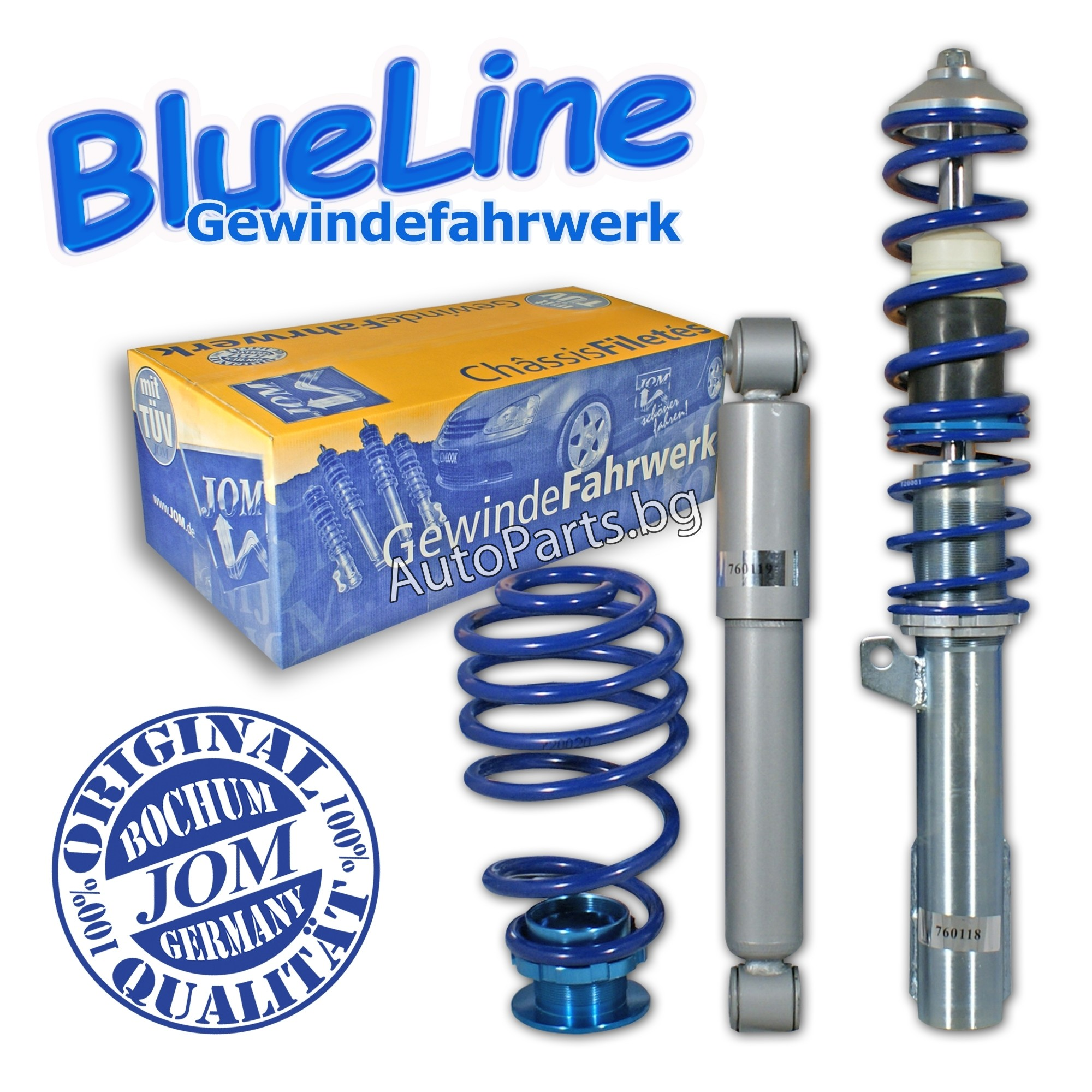 Регулируемо окачване Coilovers за OPEL ASTRA G 98-04