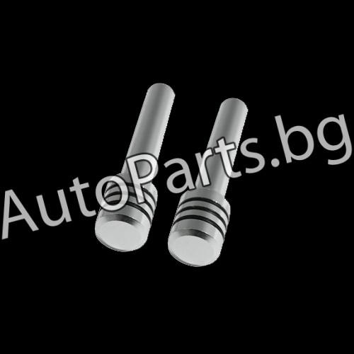 Пинове за заключване на вратите за BMW 3Ser (E36) SDN / S/W 90-98