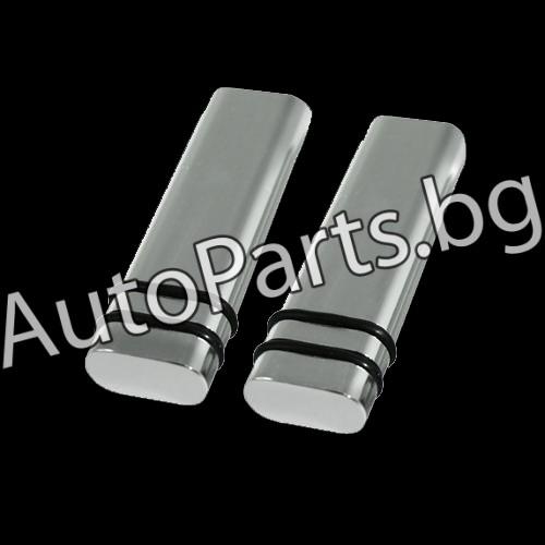 Пинове за заключване хром за OPEL ASTRA G 98-04