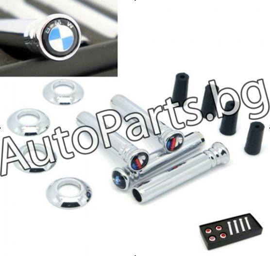 Пинове със синя емблема за BMW 3Ser (E36) SDN / S/W 90-98