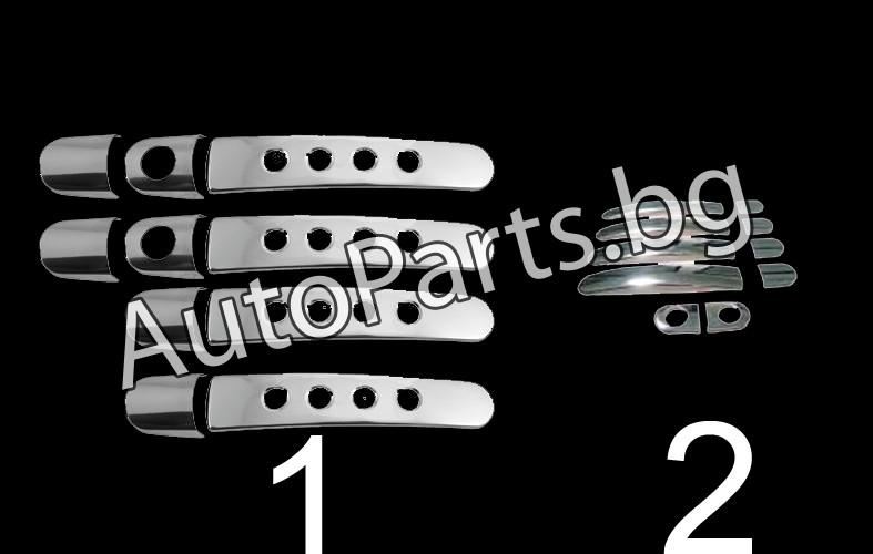 Хром капаци за дръжките на вратите за VW PASSAT 97-00