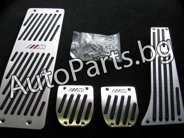Спортни педали ///M за BMW 3Ser (E46) SDN/SW 99-02