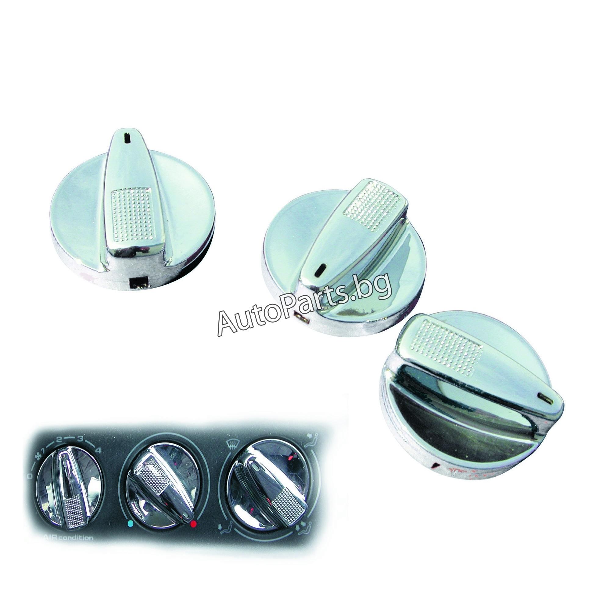 Копчета за парното хром за VW PASSAT 89-93