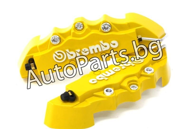 Капаци Brembo жълти размер L за BMW 5Ser (E39) 96-04