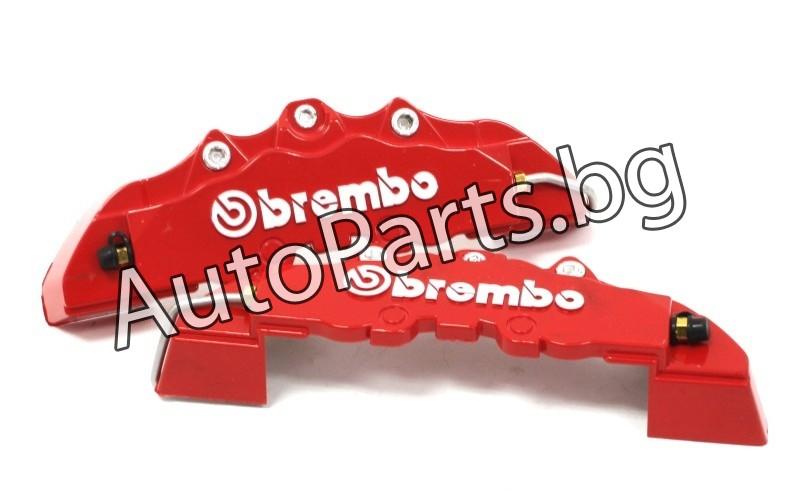 Капаци Brembo червени размер S за BMW 5Ser (E39) 96-04