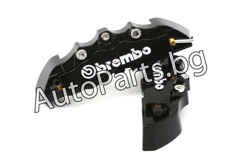 Капаци Brembo черни размер L за BMW 5Ser (E39) 96-04
