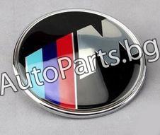 Емблема за волан ///M BMW