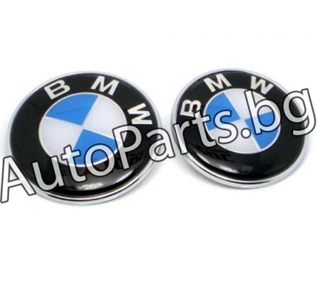 Емблема за волан BMW