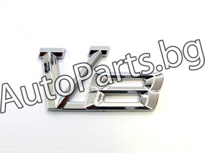 Емблема V8 за BMW