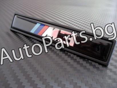 Емблема М3 за М лайсни за BMW