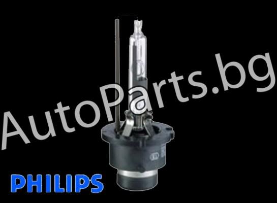 Ксенонова крушка - D2R Philips 35W