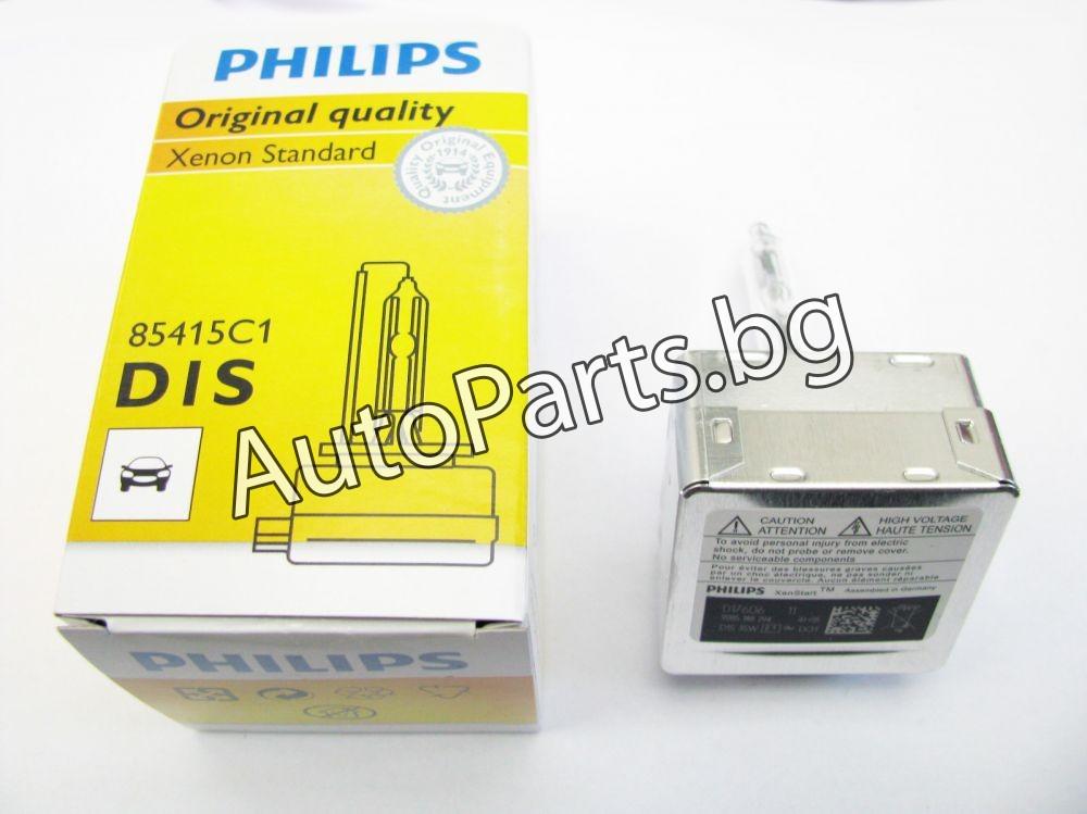 Kсенонова крушка - D1S Philips Standart