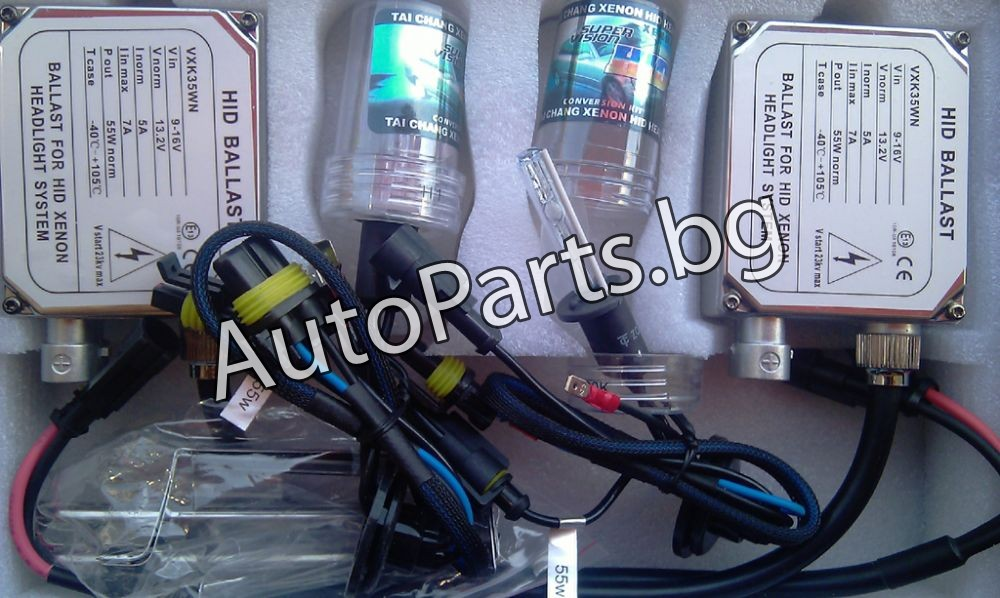КСЕНОН КОМПЛЕКТ QUALITY POWER+ HB3 9005 55W
