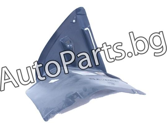 Подкалник преден ляв (предна част) за BMW 3Ser (E46) SDN/SW 99-02